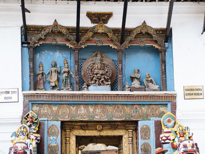 Hanuman Dhoka Durbar Museum