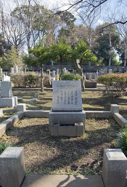染井霊園 Miss Marie Antoinette Whitman 1856-1917