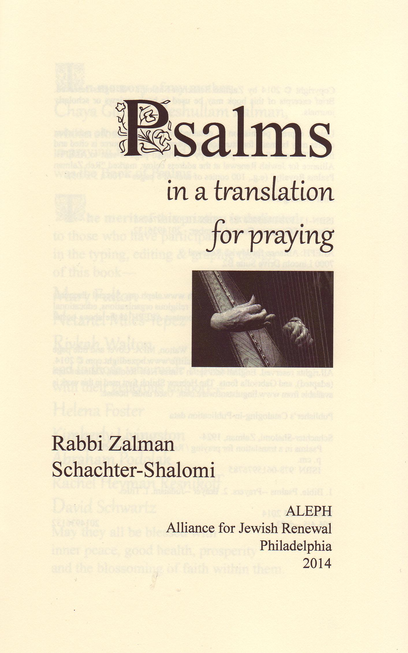 Zalman Schachter-Shalomi - Internet Bible Catalog