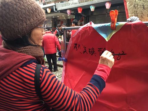 Taipei Day 5 042