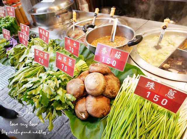 烏來老街美食餐廳小吃推薦山地美石屋 (2)