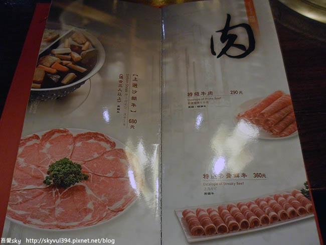 台中鼎王麻辣火鍋
