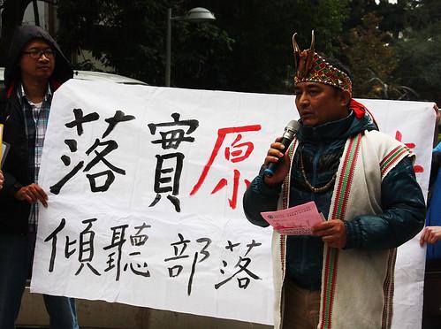 台東延平鄉桃源村前村長伊籃說明,十多年來,土地遭到人頭戶方式買賣,導致原民保留地就此成為漢人天下。
