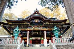 三峯神社(Mitsumine Shrine)