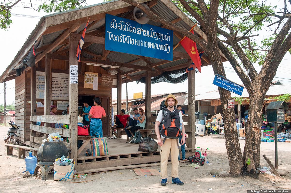 Laos_Ban_Khoun_Kham-1