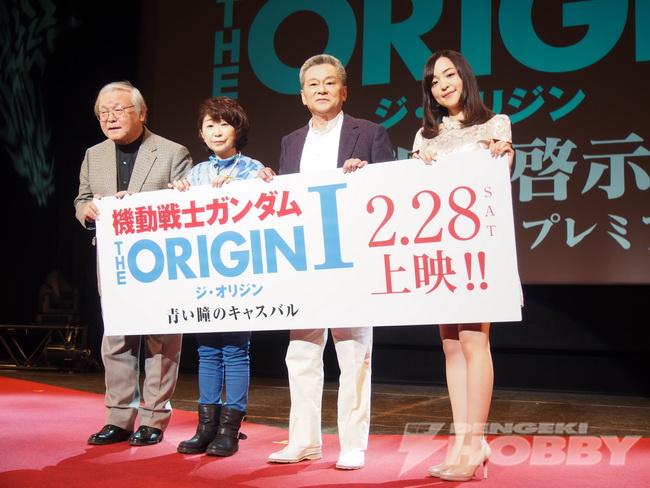 THE ORIGIN-I_48
