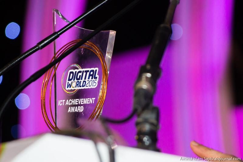 Digital World 2015 Award