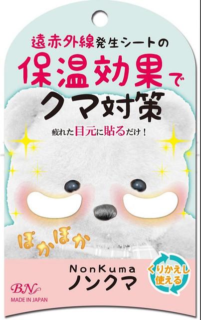 ノンクマ - Поиск в Google - Mozilla Firefox 25.02.2015 222602