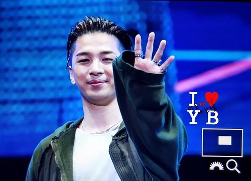 BIGBANG FM Guangzhou Day 3 2016-07-09 (216)