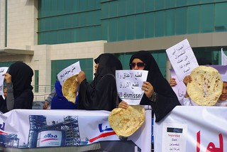 In Bahrain, illegally fired public-sector employees protest at the Labor Ministry. Since 2005, the Solidarity Center has worked with the General Federation of Bahrain Trade Unions, conducting joint programs.