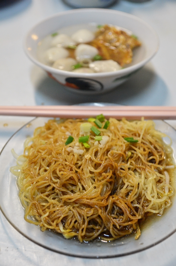 Menglembu Wantan Mee with Fish Balls