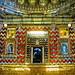 City Palace | Udaipur | Rajasthan