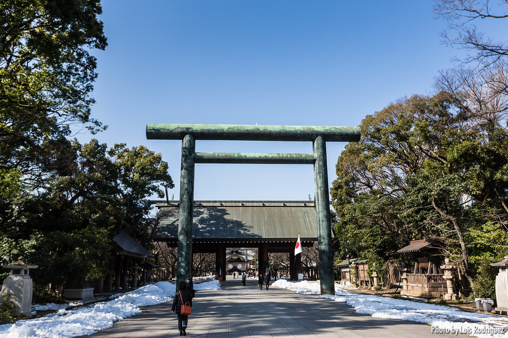 Santuario Yasukuni-13