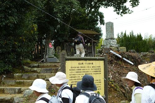 12妃の墓