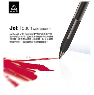 Adonit Jot Touch觸控筆