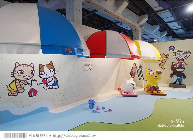 【阿朗基愛旅行】台北華山藝文特區阿朗基展~跟著阿朗基一起環遊世界去!37