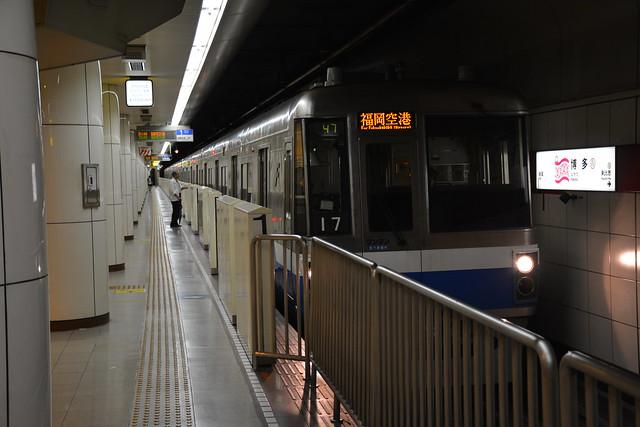 福岡市交通局1000系電車