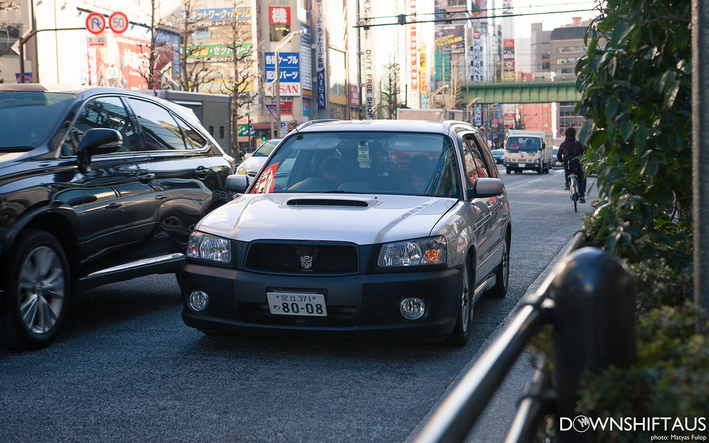 DS Does Tokyo - Day 1