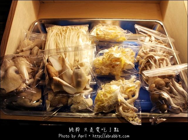 16275383076 665d3d4cc2 o - [台中]Veges M 饗蔬職人--健康取向的蔬菜滷味來囉!素食者請進@西區 勤美