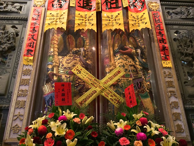 2014-12大壽宮天上聖母進香大典