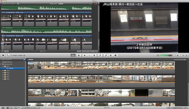 JR山陽本線 横川〜新白島〜広島 YouTube