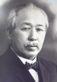 鳥居龍蔵博士写真1