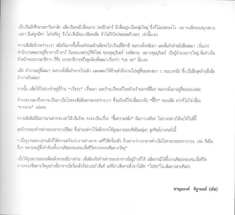 LFR 66 copy