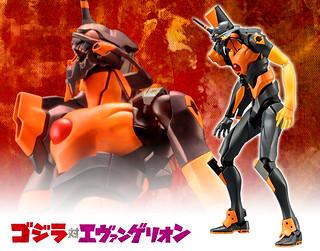 壽屋 哥吉拉vs. 福音戰士【EVA 初號機紅蓮哥吉拉配色】Godzilla Color Ver