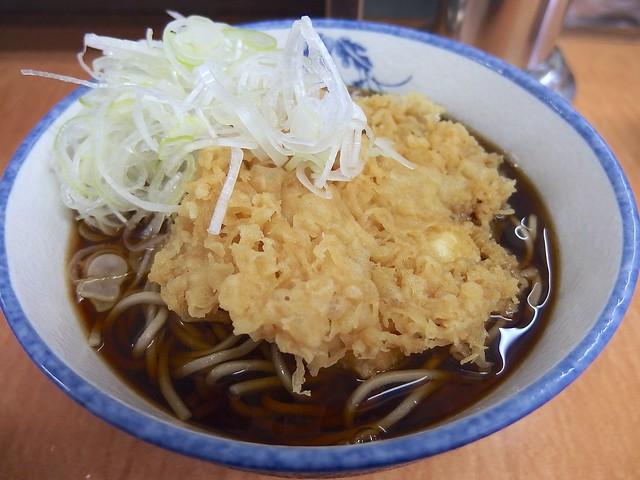 KAWAICHI