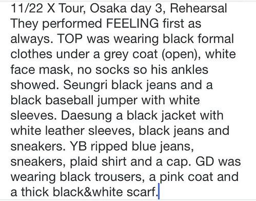 Osaka day 3-3d-rehearsals
