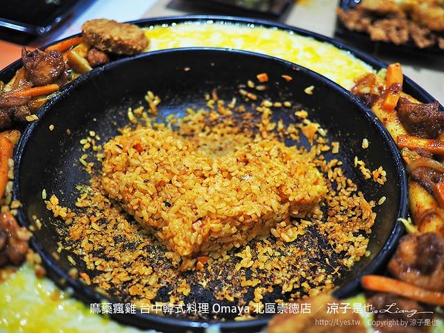 麻藥瘋雞 台中韓式料理 Omaya 北區崇德店 50