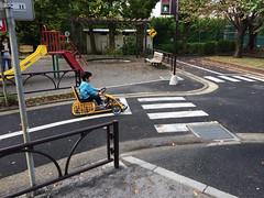 世田谷公園 足こぎカート