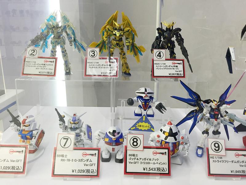 Odaiba (Gundam) - 27