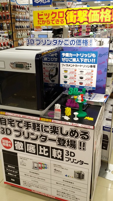 shinjuku 3d printer 2