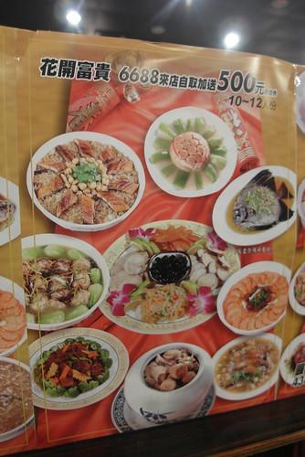 推薦高雄日本料理吃到飽,好吃的松江庭生魚片跟壽司料理 (30)