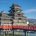松本城 Matsumoto Castle, Matsumoto, Nagano, Japan by takasphoto.com