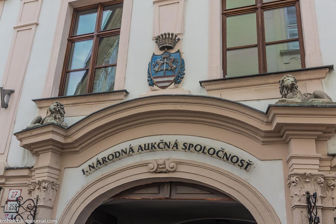 Братислава_1-56