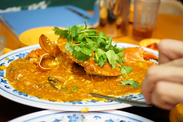 chilli crab. New Ubin Seafood, Sin Ming Industrial Estate