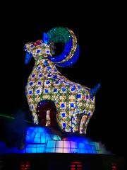 2015台灣燈會(台中飛揚)2015 Taiwan Lantern Festival