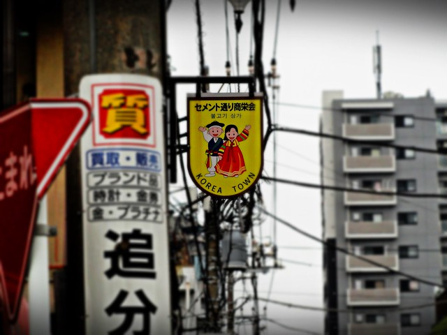 Koreatown, Kawasaki