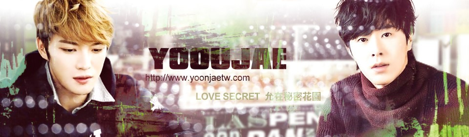 [ LOVE SECRET ] 允在秘密花園~台灣允在論壇