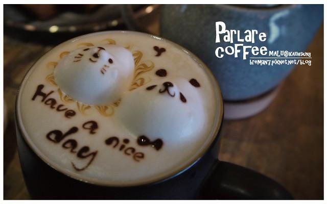 parlare-coffee-21
