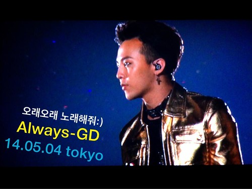 YG_Family_concert_Tokyo_Day2_20140504 (89)