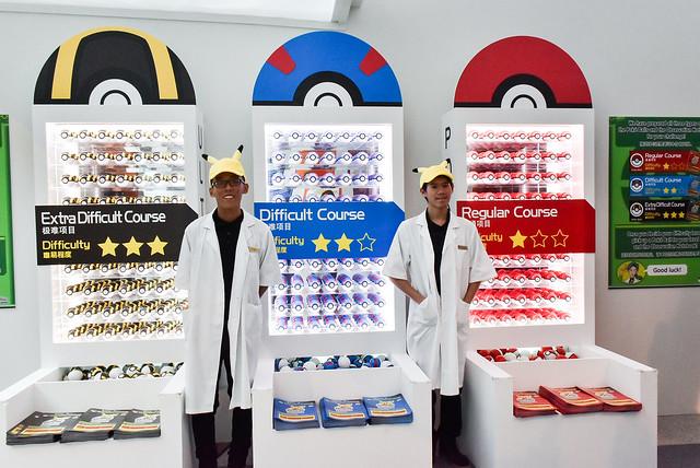 Pokemon Research Centre-33
