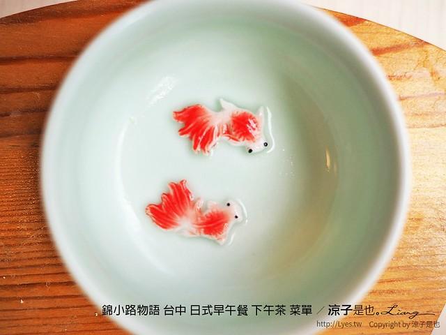 錦小路物語 台中 日式早午餐 下午茶 菜單 34
