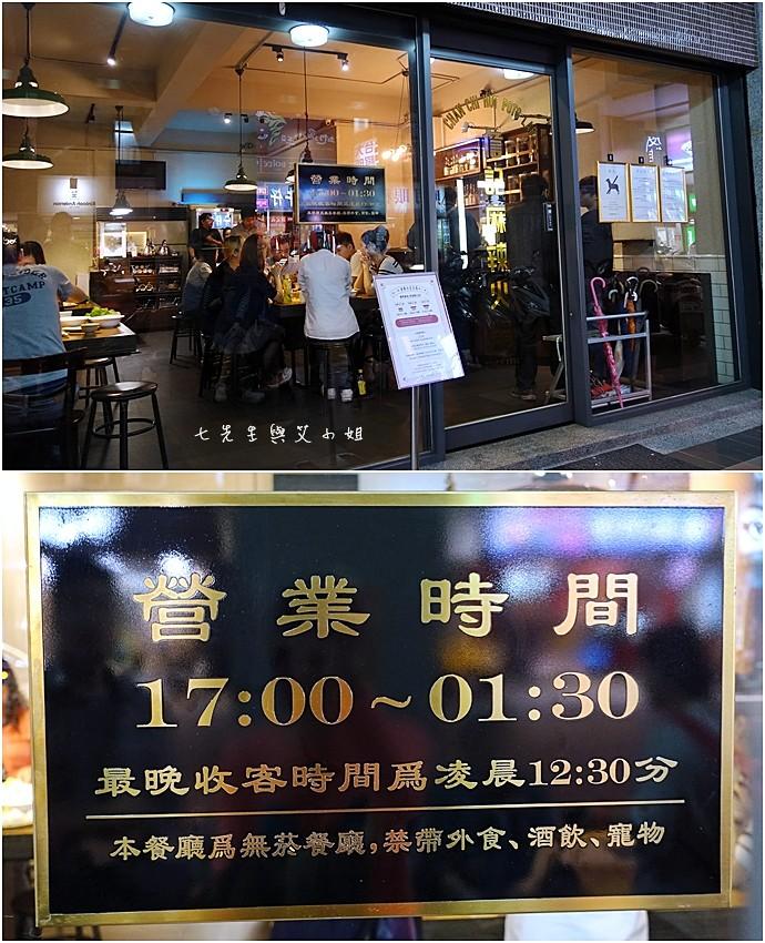 5 新莊詹記麻辣火鍋