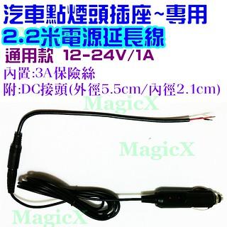 MAX安控-7吋車用後視鏡螢幕高清7吋LCD液晶螢幕800*480 7寸螢幕 7後照鏡顯影器倒車影像專用汽車螢幕