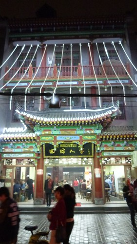 Xian-Teil2-028