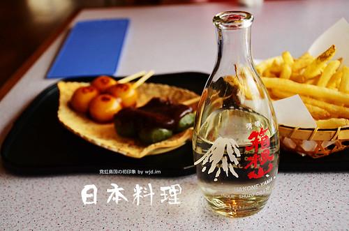 shiwu32