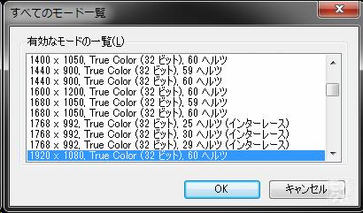 VAIO L_mode.jpg